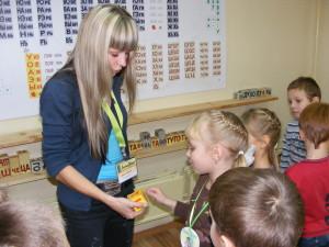 Детский клуб английского языка в Гродно Зеленая Дверца