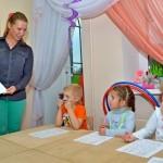 Дошкольный центр развития ребенка Зеленая Дверца
