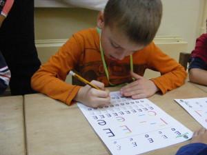 Зеленая дверца учимся писать буквы