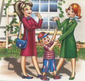 Уроки вежливости в картинках Зеленая Дверца