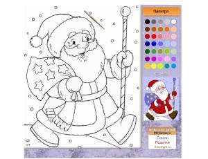 Онлайн игра раскраска Дед Мороз