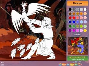 Онлайн игра раскраска Конёк-Горбунок
